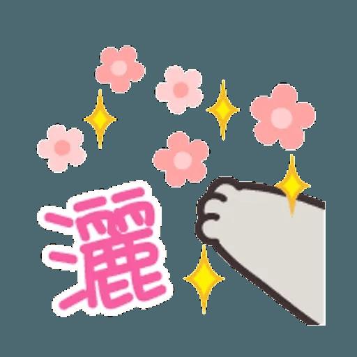 好想兔 (表情貼2) - Sticker 27