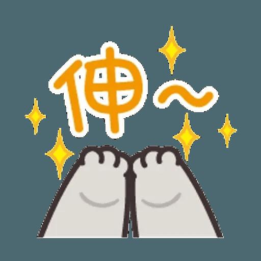 好想兔 (表情貼2) - Sticker 26