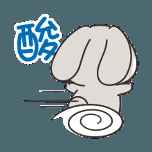 好想兔 (表情貼2) - Sticker 29