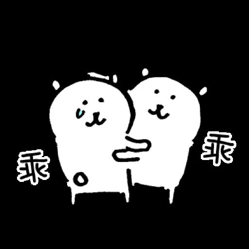 白熊 - Sticker 21
