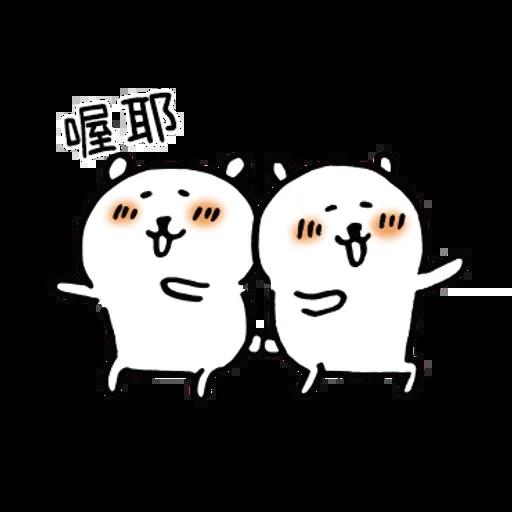 白熊 - Sticker 7