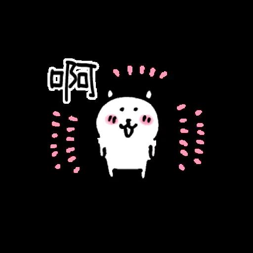 白熊 - Sticker 22