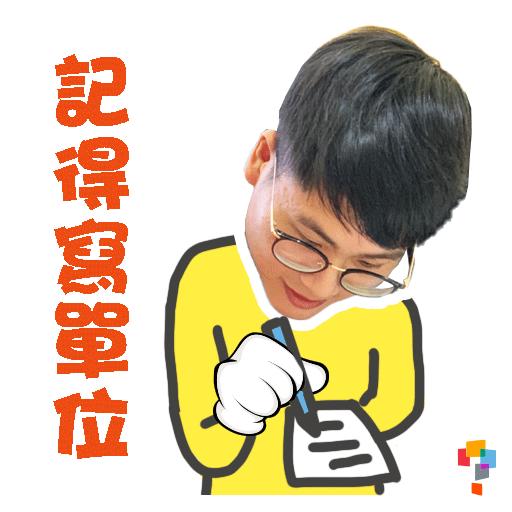 學而思-Arthur Sir - Sticker 5