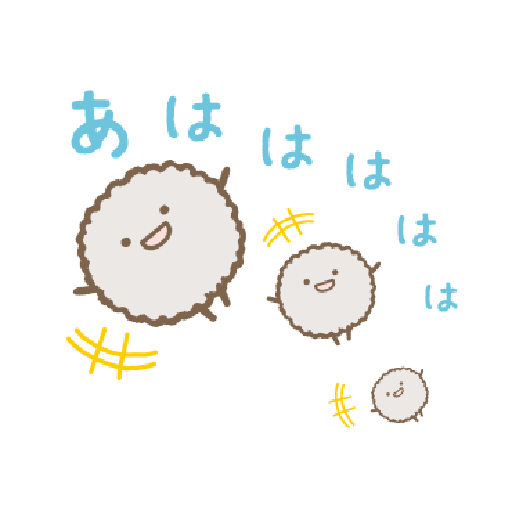 すみっコぐらし オノマトペ - Sticker 5