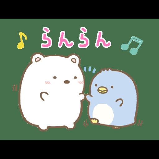 すみっコぐらし オノマトペ - Sticker 1