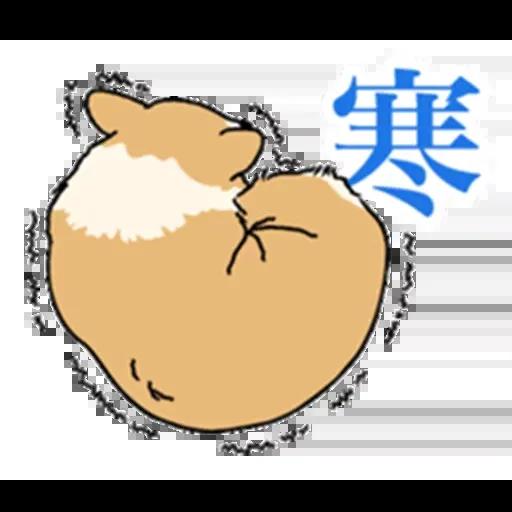 你男友 - Sticker 12