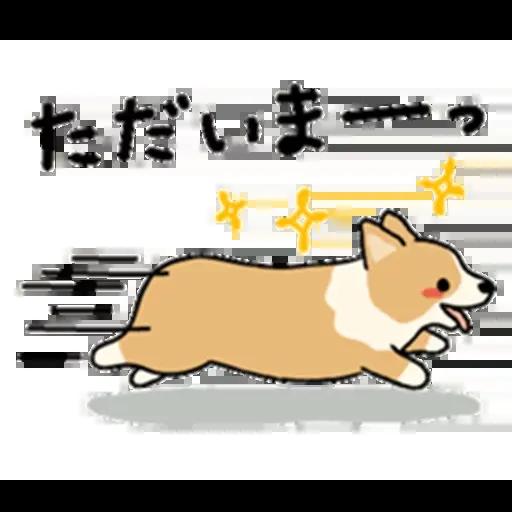 你男友 - Sticker 23