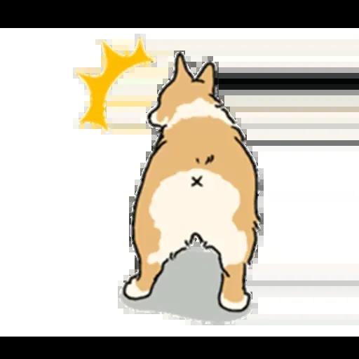 你男友 - Sticker 8