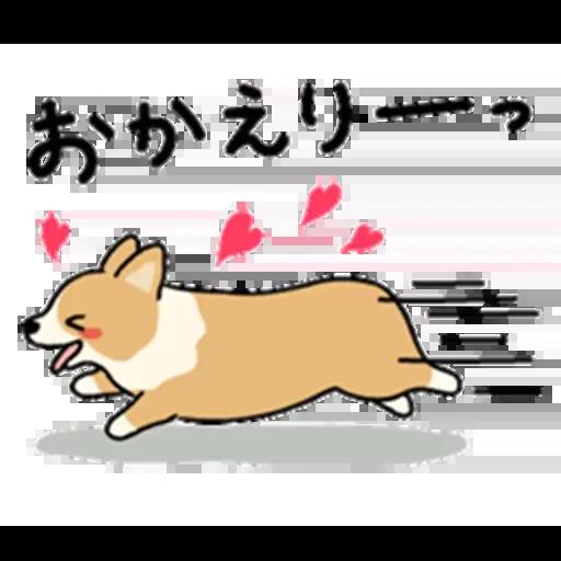 你男友 - Sticker 24