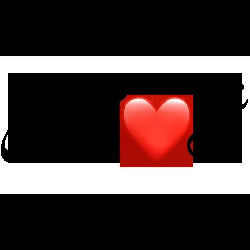 Love twxt - Sticker 15
