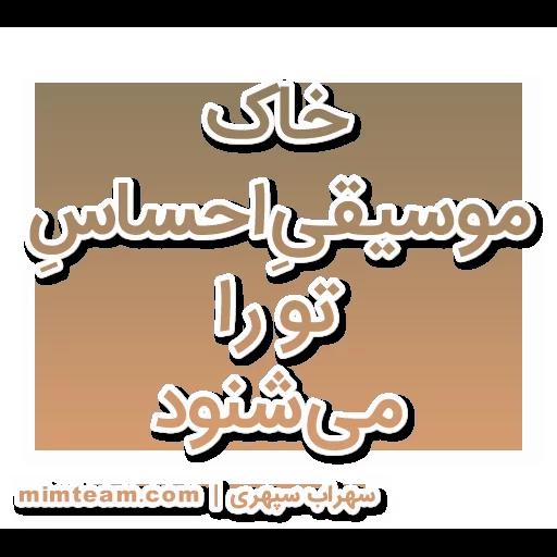 Love twxt - Sticker 23