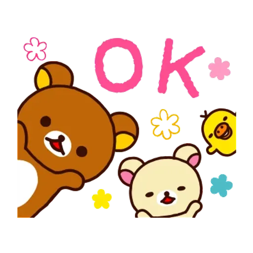 Animals OK - Sticker 15