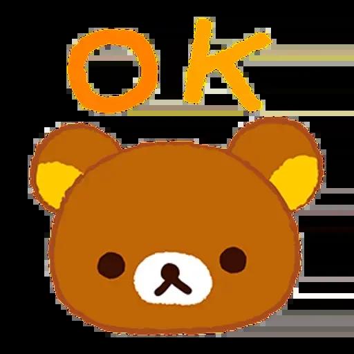 Animals OK - Sticker 5