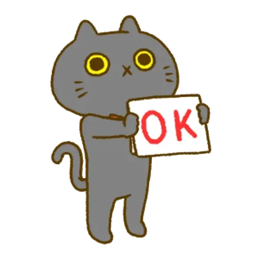 Animals OK - Sticker 13