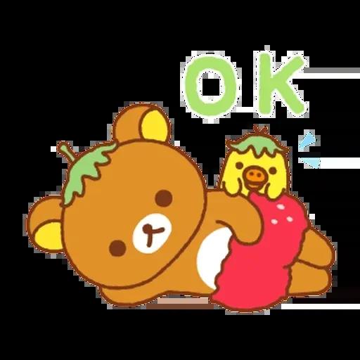 Animals OK - Sticker 3