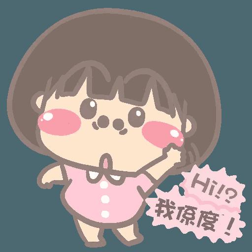 5 - Sticker 21