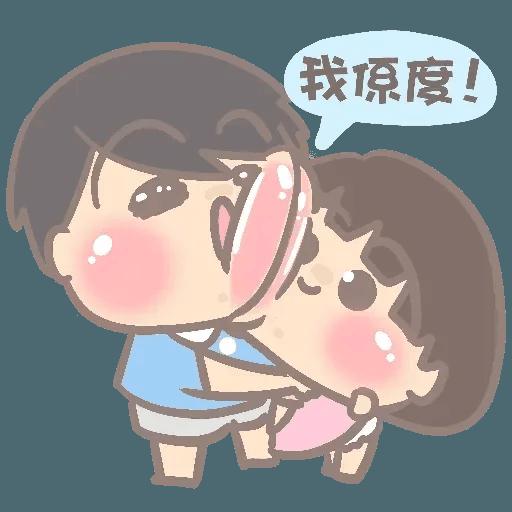 5 - Sticker 26