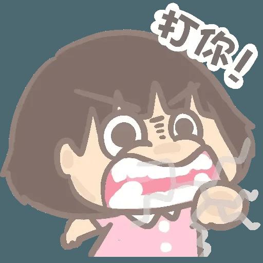 5 - Sticker 22