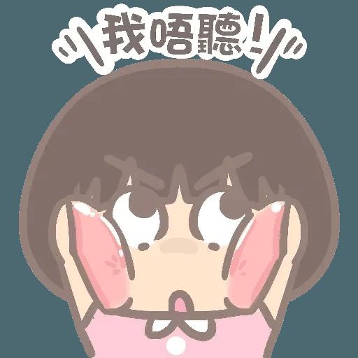 5 - Sticker 19