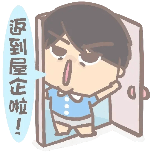 5 - Sticker 7