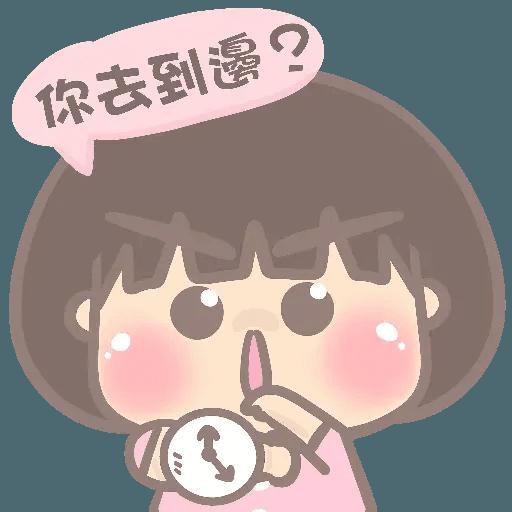 5 - Sticker 16