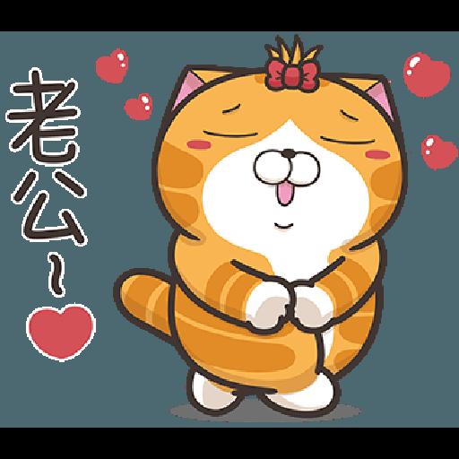 Lan Lan Cat 17 - Sticker 16