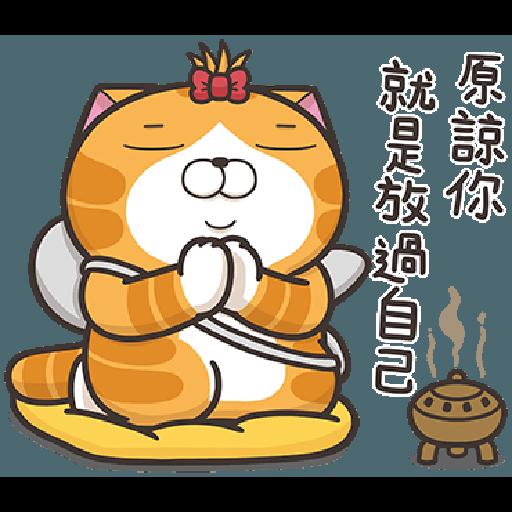 Lan Lan Cat 17 - Sticker 28