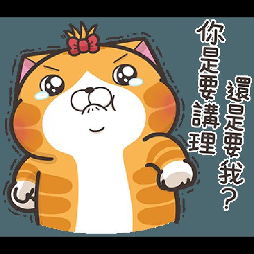 Lan Lan Cat 17 - Sticker 13