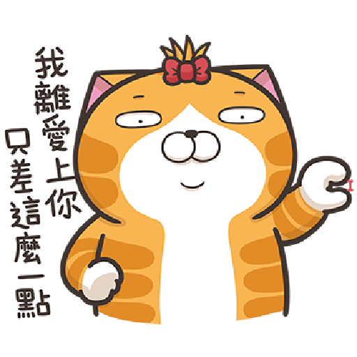 Lan Lan Cat 17 - Sticker 9