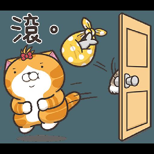 Lan Lan Cat 17 - Sticker 5