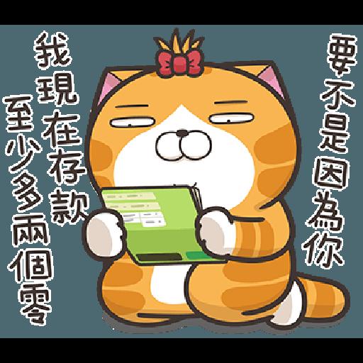 Lan Lan Cat 17 - Sticker 29