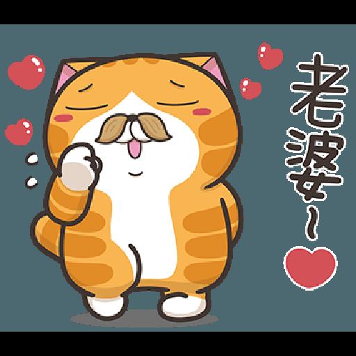 Lan Lan Cat 17 - Sticker 6