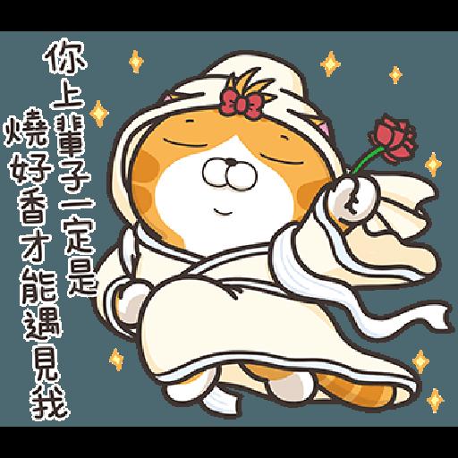 Lan Lan Cat 17 - Sticker 27