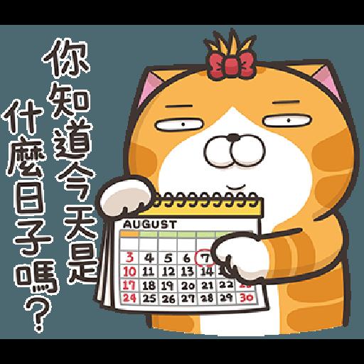 Lan Lan Cat 17 - Sticker 14
