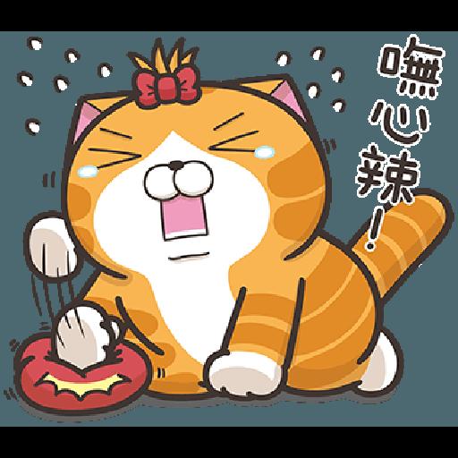 Lan Lan Cat 17 - Sticker 25