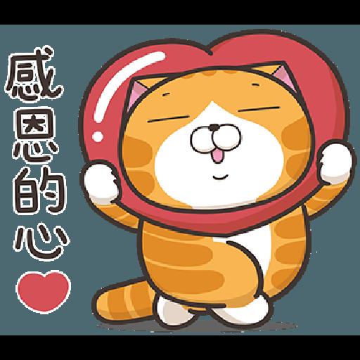 Lan Lan Cat 17 - Sticker 17
