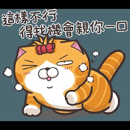Lan Lan Cat 17 - Sticker 23