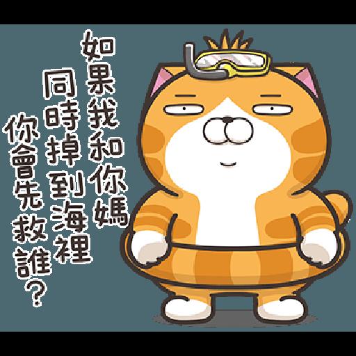 Lan Lan Cat 17 - Sticker 7