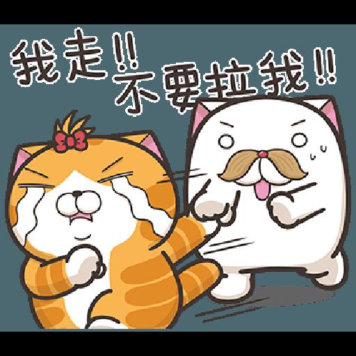 Lan Lan Cat 17 - Sticker 24