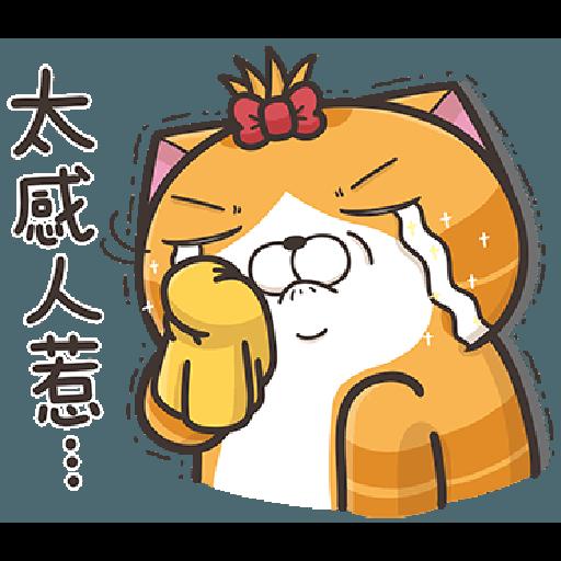 Lan Lan Cat 17 - Sticker 12