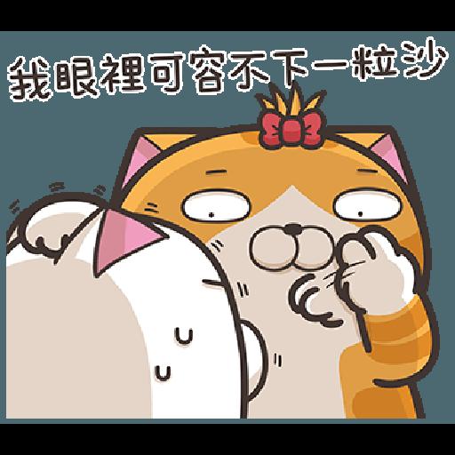 Lan Lan Cat 17 - Sticker 21