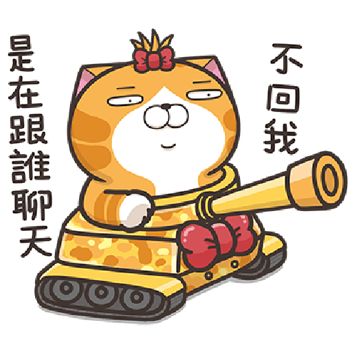 Lan Lan Cat 17 - Sticker 15