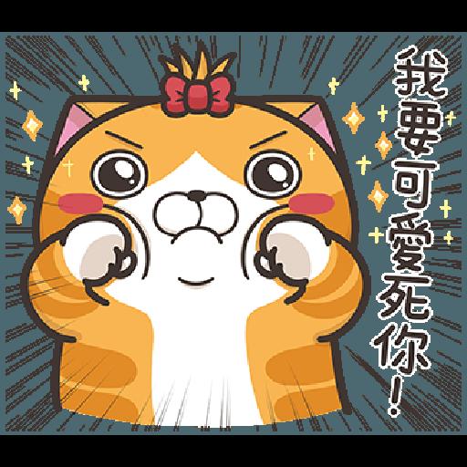 Lan Lan Cat 17 - Sticker 8