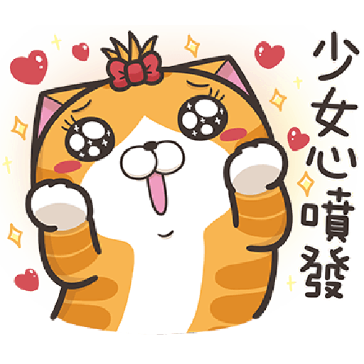 Lan Lan Cat 17 - Sticker 2