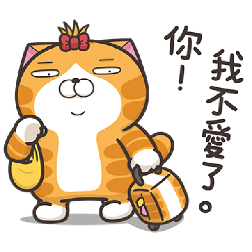 Lan Lan Cat 17 - Sticker 11