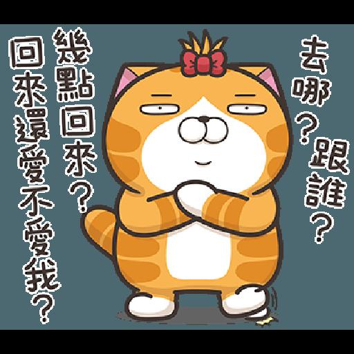 Lan Lan Cat 17 - Sticker 1
