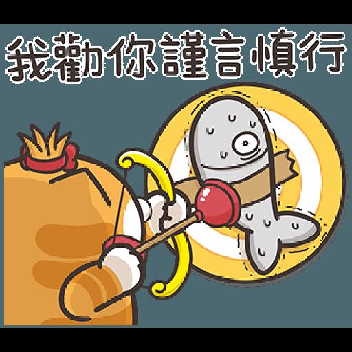 Lan Lan Cat 17 - Sticker 10