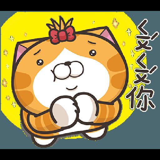 Lan Lan Cat 17 - Sticker 30