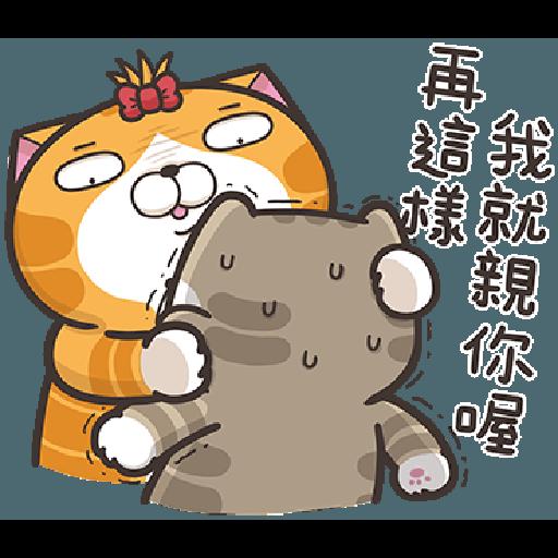 Lan Lan Cat 17 - Sticker 20