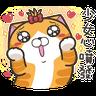 Lan Lan Cat 17 - Tray Sticker